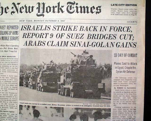 arab israeli war of 1973 essay Essay: arab israeli wars  the october war (october 5- 22 1973)  any solution to palestinian question but showed that political process could bring them improvementsthis was the first arab-israeli peace agreement 7 the war in lebanon june 1982-september 1982.