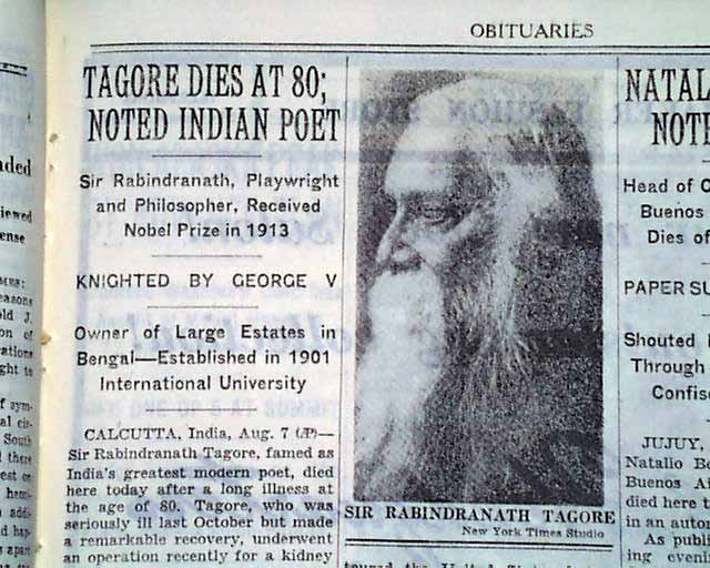 rabindranath tagore death bengali rarenewspapers com click image to enlarge 611522