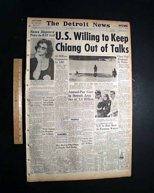 Susan Hayward suicide attempt    - RareNewspapers com