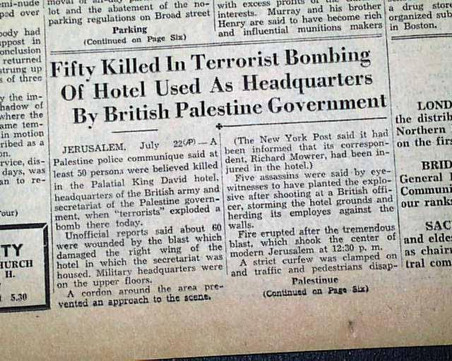 King David Hotel Attack    First Report    - RareNewspapers com