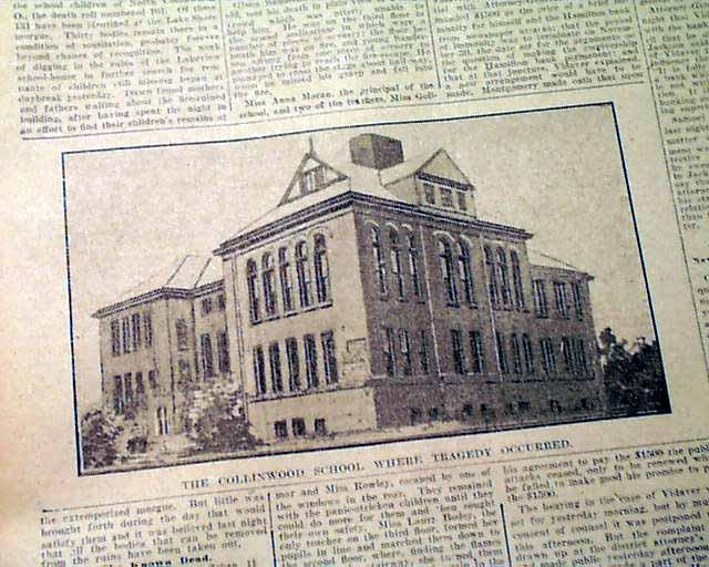 Collinwood, Ohio school fire    - RareNewspapers com