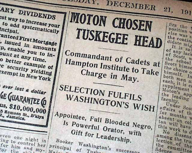 does tuskegee university require essay