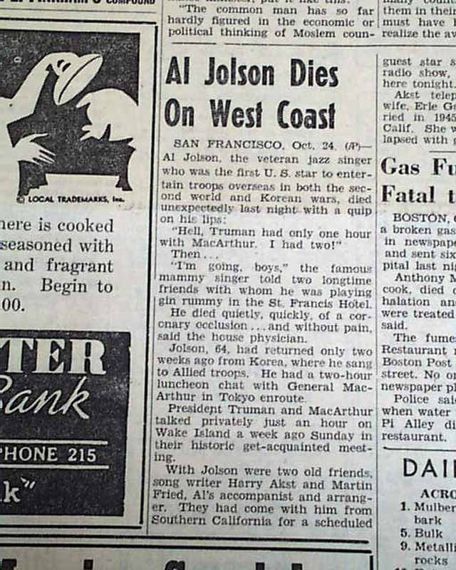 bob ewell s death written in newspaper style The town hears the news of tom's death scout's new teacher  bob ewell's body is later found at the scene of the attack  do shoot at birds they must.