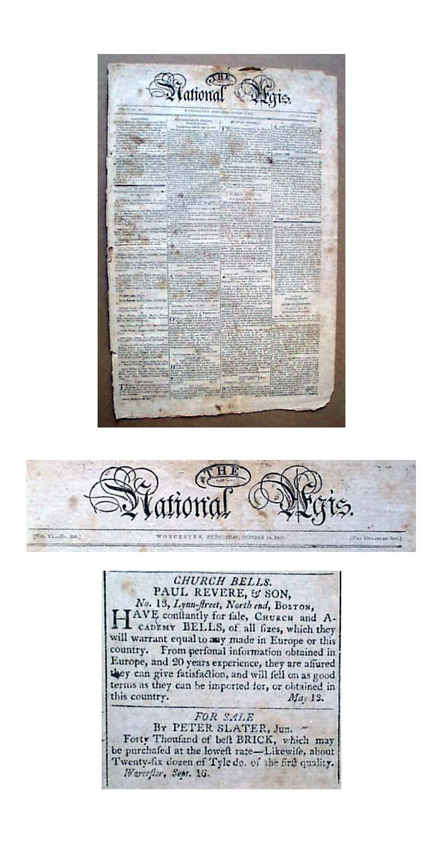 190873